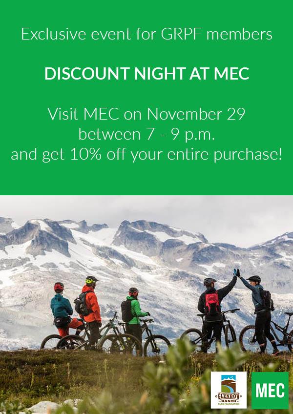 MEC Member Event