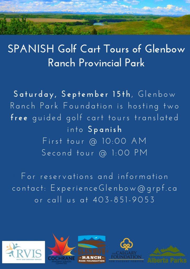 Spanish tours