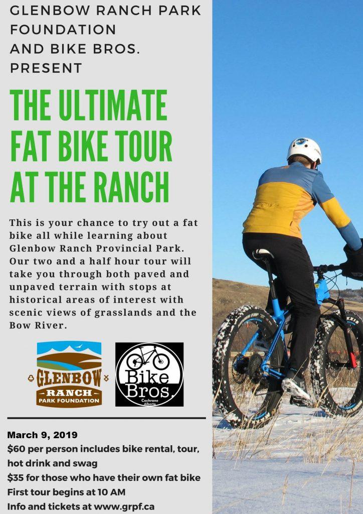 Event: Fat Bikes
