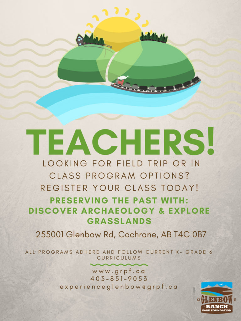 Event: Calling All Teachers!